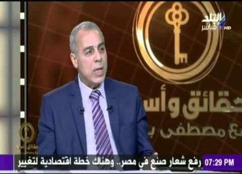 خبير بحري: تركيا ليس لها حق التعليق على ترسيم الحدود بين مصر وقبرص