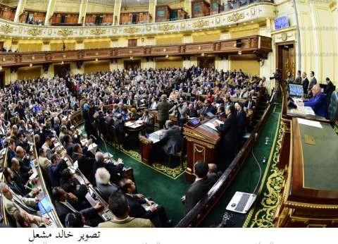 موازنة البرلمان تبدأ اليوم جلسات استماع تحديث استراتيجية 2030