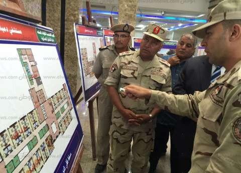 ربط مستشفى بورسعيد العسكري إلكترونيا بمنظومة الخدمات الطبية العسكرية