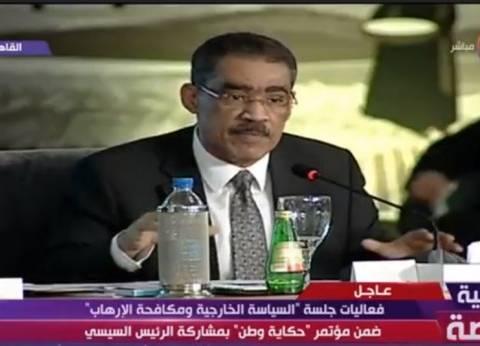 "ضياء رشوان: ""داعش"" فشل في مصر تماما"
