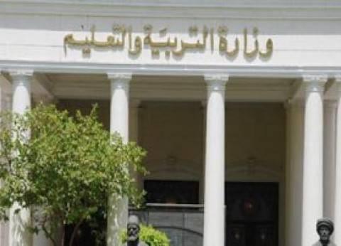 """وكيل """"التربية والتعليم"""" بشمال سيناء يشيد بدور العاملين بمدرسة الصم والبكم"""