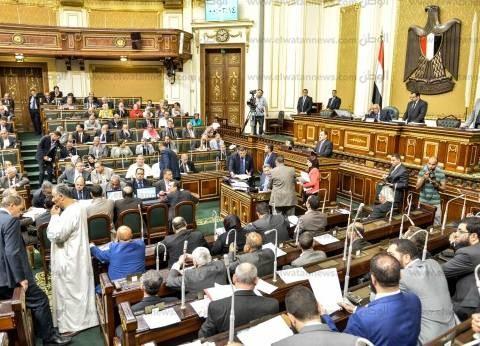 """135 نائبا برلمانيا يطالبون بتخصيص جلسة """"الأحد"""" لمناقشة حادث الطائرة"""