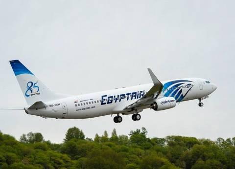 """""""مصر للطيران"""" تسير 104 رحلات إلى المدن السياحية خلال العيد"""