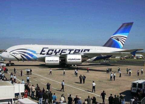 عطل فني بطائرة مصر للطيران القادمة من باريس