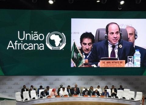 «السيسى» يطلق اتفاقية «التجارة الحرة» بين دول أفريقيا فى افتتاح «قمة النيجر»
