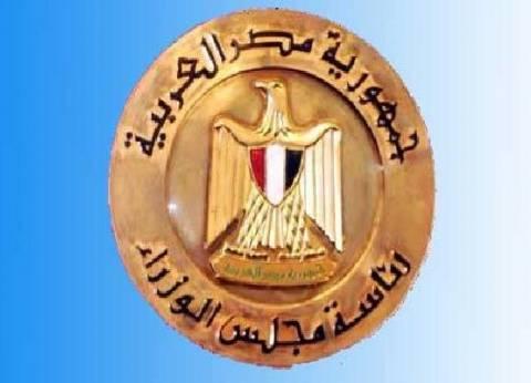 """""""مجلس الوزراء"""": الشعب المصري يقف صفا واحدا في مواجهة """"الإرهاب الأسود"""""""
