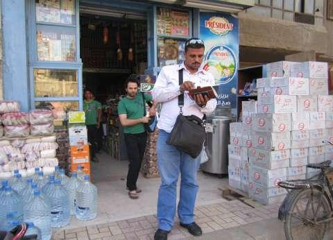 """""""القابضة لكهرباء مصر"""": الفواتير ستكون إلكترونية بجميع المحافظات"""