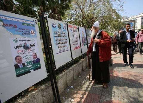 """الخميس.. الجزائر تنتخب برلمانها وسط توقعات بفوز حزب """"بوتفليقة"""""""