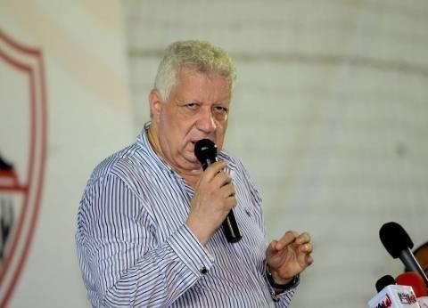 «خاص»| رئيس الزمالك يُجبر أولياء الأمور علي التظاهر أمام «اللجنة الأوليمبية»