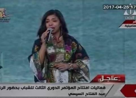 """شباب يشدون بـ""""أغنيات وطنية"""" في مؤتمر الشباب أمام """"السيسي"""""""