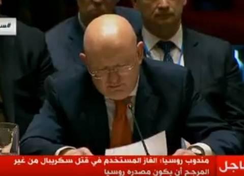 مجلس الأمن يرفض التصويت على مشروع روسيا لإدانة الضربات على سوريا