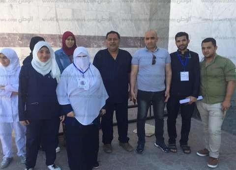 """""""صحة جنوب سيناء"""" تنظم مسيرة لحث المواطنين على المشاركة في الاستفتاء"""