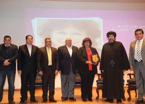 """""""عين شمس"""" تكرم إيناس عبد الدايم كأحد رموز العطاء في مصر"""