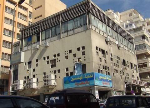 نقابة المهندسين بالإسكندرية تحتفل بيوم اليتيم