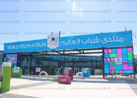 بالصور| محافظ جنوب سيناء يتفقد التجهيزات النهائية لمؤتمر شباب العالم