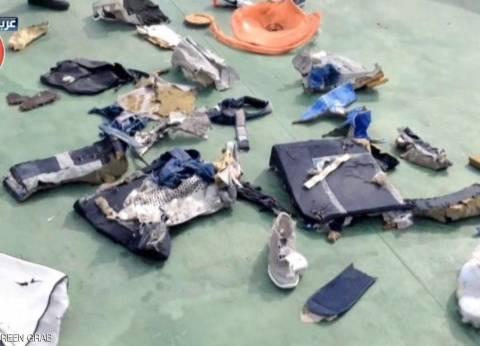 """مصادر: لا إشارات جديدة من """"الطائرة المنكوبة"""" منذ يوم التحطم"""