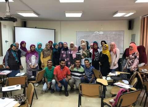 دورات لتنمية مهارات الرياضيات والعلوم باللغة الإنجليزية في جامعة بنها