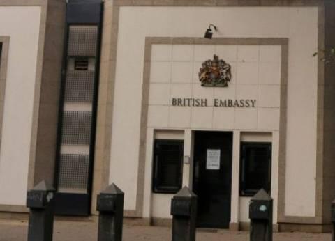 السفارة البريطانية تضع ارشادات لسائحيها عند زيارة مصر