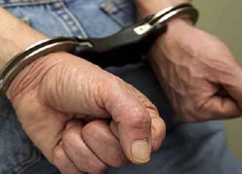 ضبط متهم هارب من حكم بالمؤبد في المنيا