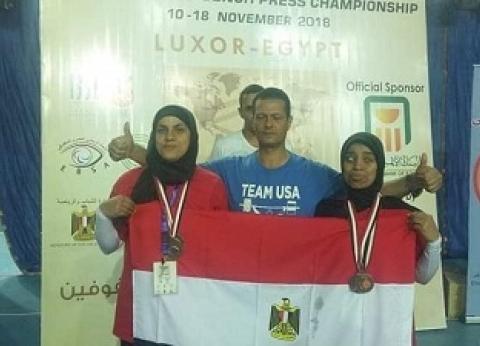 مدرب رفع أثقال: منتخب مصر للمكفوفين حقق المركز الثالث عالمياً