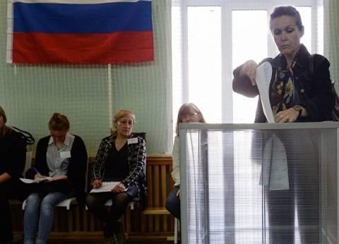 مراكز الاقتراع في أقصى شرق روسيا تفتح أبوابها أمام الناخبين
