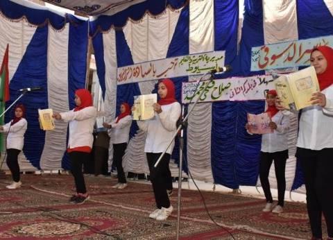 مدرسة بالأقصر تفوز في مسابقة تحدي القراءة برعاية دولة الإمارات