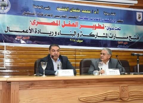 """""""القاهرة"""" تواصل فعاليات معسكر قادة المستقبل بحضور رئيس """"DMC"""""""