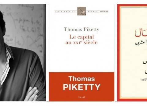 اقتصادي فرنسي: هناك فجوة كبيرة بين الأجور والضرائب في دول الشرق الأوسط