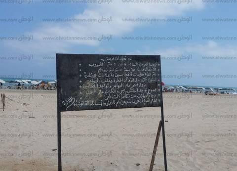 تعرف إلى قائمة ممنوعات شاطئ النخيل في الإسكندرية بعد غرق 8 أشخاص