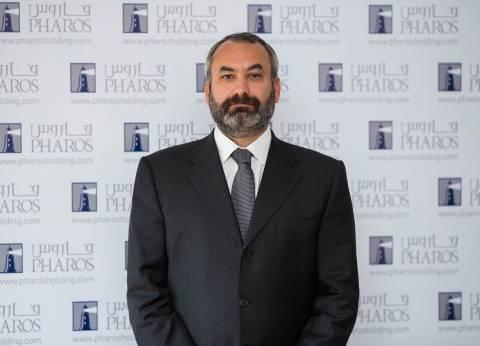 """""""فاروس"""" تفوز بجائزة """"جلوبال فايننس"""" لأفضل بنك استثمار في مصر 2018"""
