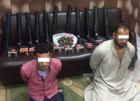 ضبط شخصين بحيازتهما 11 بندقية خرطوش في القليوبية