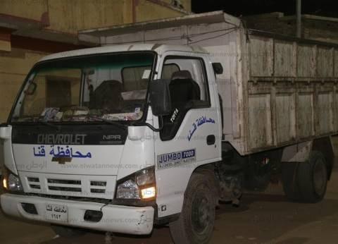 محافظ قنا يحيل سائق الحملة الميكانيكية للتحقيق لاستغلاله سيارة الحكومة