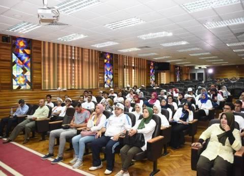 """""""تطوير العقل المصري"""".. استمرار فعاليات """"قادة المستقبل"""" بجامعة القاهرة"""
