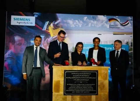 تدريب 5 آلاف شاب و«تطوير معهد».. «سيمنس» تدعم التدريب المهني في مصر