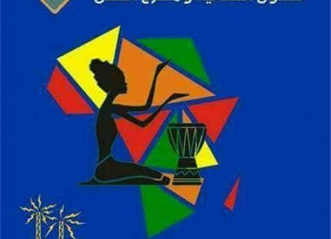 """""""ثقافة أسوان"""" تشارك في """"طيبة الدولي"""" للفنون التلقائية ومسرح الطفل"""