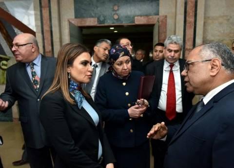 """سحر نصر: وفد """"البنك الدولي"""" يزور مصر في مارس"""