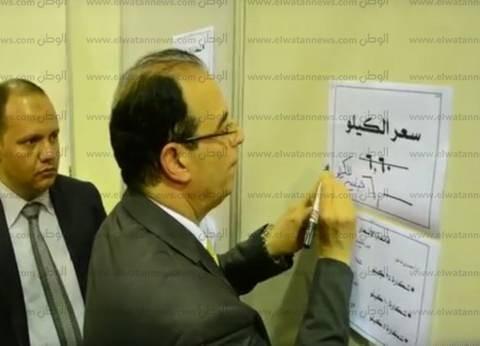 محافظ الدقهلية: ضبط 263 قضية تموينيه وتجميع السلع المدعمة خلال أسبوع