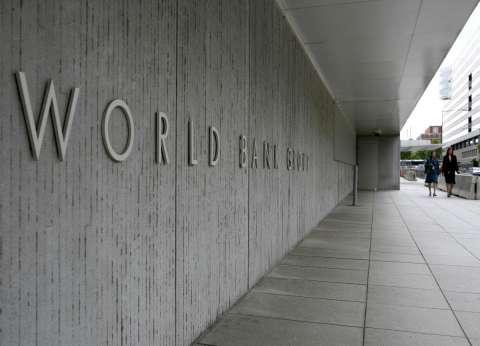 ديماركو: البنك الدولي يركز على دعم الأنشطة الاجتماعية بالقاهرة