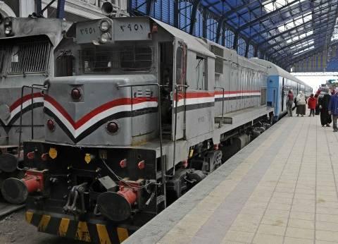 """""""السكة الحديد"""": حجز تذاكر قطارات عيد الفطر بـ""""بطاقة الرقم القومي"""""""