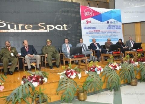 جامعة أسيوط تستضيف المؤتمر السنوي لقسم الجهاز الهضمي بمستشفى الشرطة