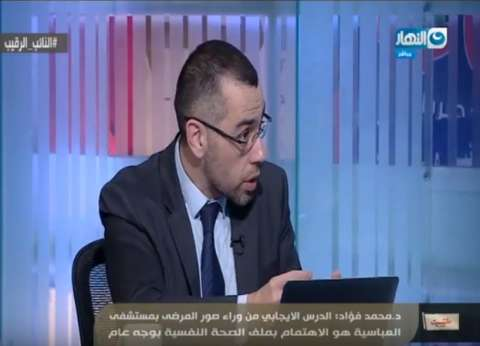 """محمد فؤاد: لم أبلغ رسميا بقرار إيقاف عضويتي بـ""""الوفد"""" وعلمت من الإعلام"""
