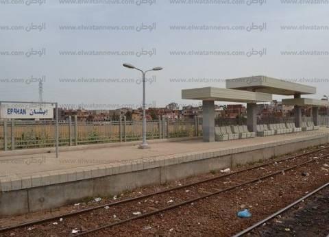"""السكة الحديد: التأخير المتوقع على خط """"القاهرة - الإسكندرية"""" 20 دقيقة"""