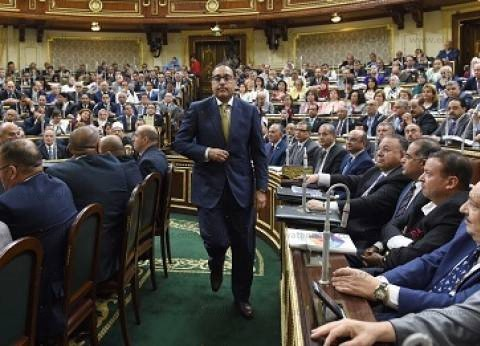 الحكومة الجديدة تطلب ثقة النواب.. و«مدبولى»: لن نترك فقيراً وهدفنا تحسين معيشة المواطن