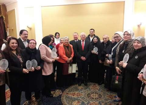 محافظ بورسعيد يُكرم قيادات المجلس القومي للمرأة السابقين