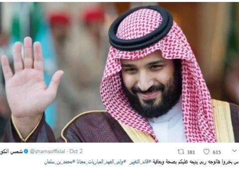 """وزير الثقافة السعودي يهنئ ولي العهد باختياره شخصية العام بـ""""تايم"""""""