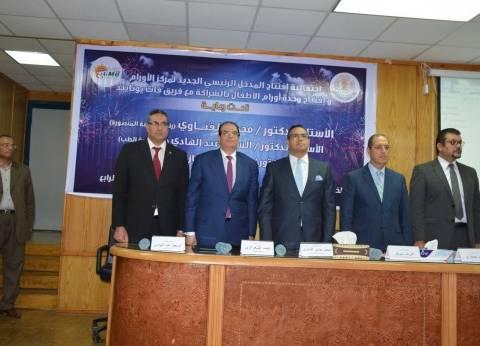 الشعراوي: مستشفيات جامعة المنصورة صرح طبي على مستوى الشرق الأوسط