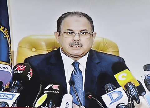 وزير الداخلية يكشف «المخطط الكبير»: «حماس» والإخوان اغتالوا هشام بركات