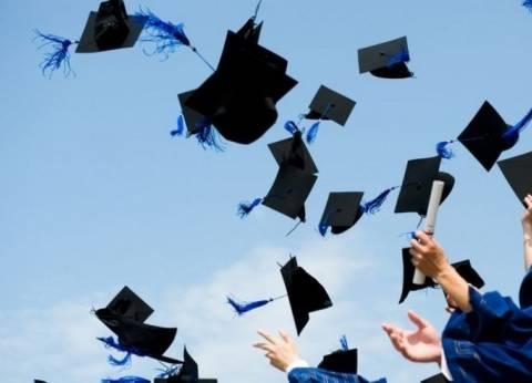 """""""التربية والتعليم"""" تعلن عن التقدم لمنح الدراسات العليا للمهنيين"""