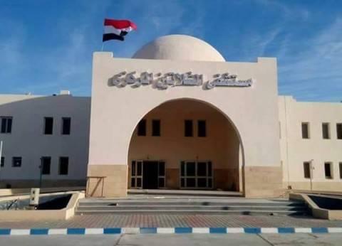 غدا.. وزير الصحة يتفقد مستشفى الشلاتين تمهيدا لافتتاحه