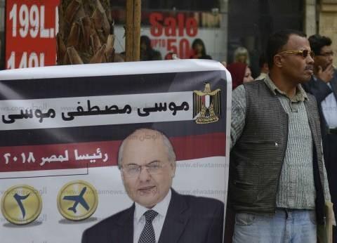 """حملة """"موسى مصطفى"""" توضح خطتها الدعائية قبل 48 ساعة من الصمت الانتخابي"""